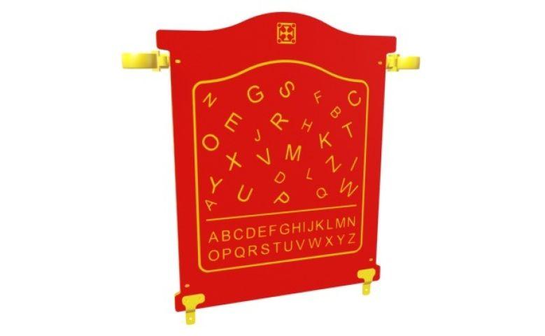 S-1633-R35-Alphabet